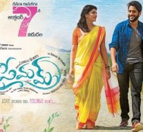 Premam highest solo release for Chaitanya