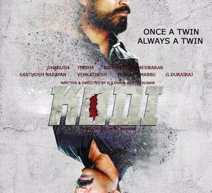 Dhanush's Kodi in USA