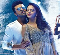 Dhruva Audio on 9th Nov
