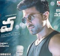 Dhruva in overseas