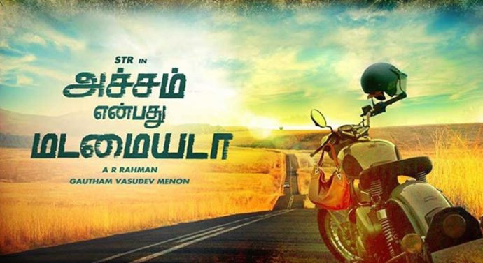 AYM and SSS riding strong on USA box office
