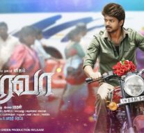 Bairavaa closing gross